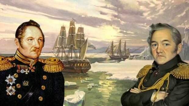 Уроки истории: как русские открыли Антарктиду