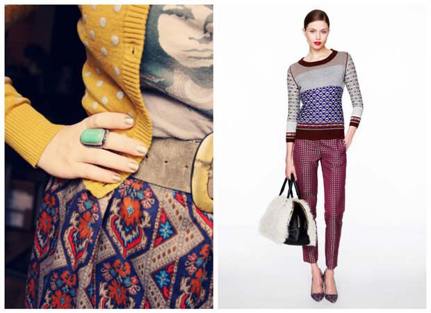 Как сочетать принты в одежде