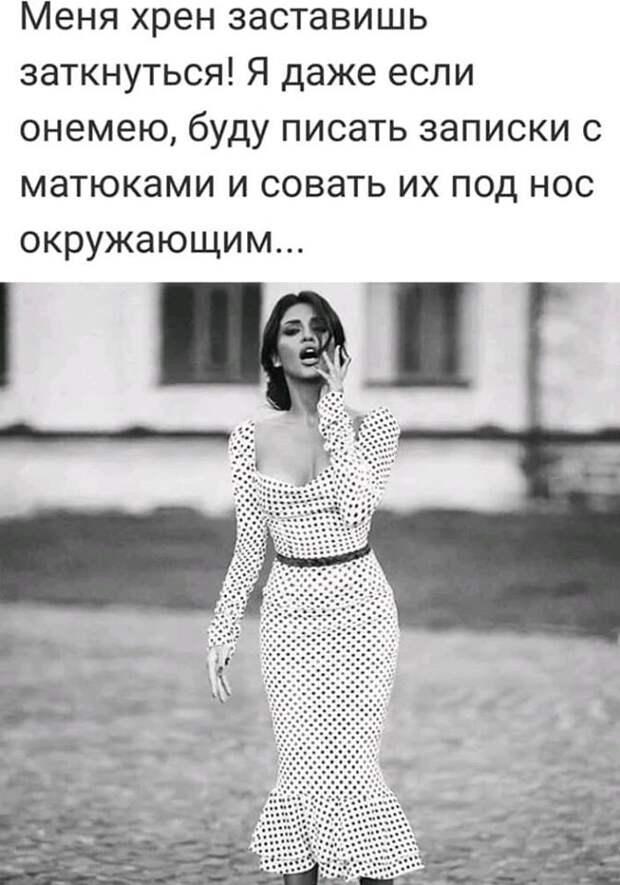 - Алло? Тишина. - Алло! Говорите!...