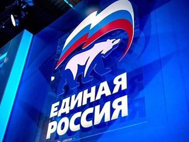 «Единая Россия» может получить более половины мандатов по партспискам