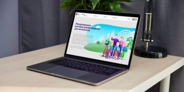 Сергунина: Деловая программа онлайн-выставки «Город: детали» набрала 2,6 млн просмотров