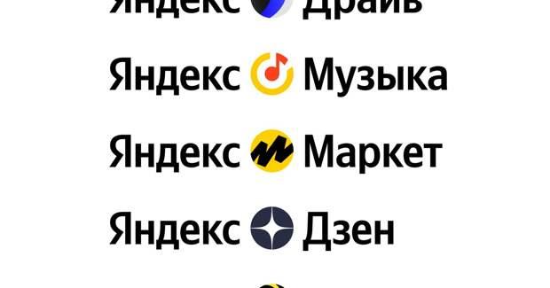 Майские «отобрали» аудиторию у сервисов «Яндекса»