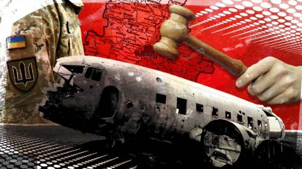 Heise: Власти Нидерландов могут поссориться с собственной прокуратурой из-за МН17