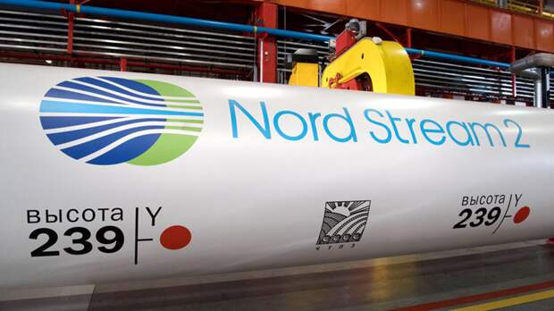 Бундестаг проголосовал за поддержку «Северного потока — 2»