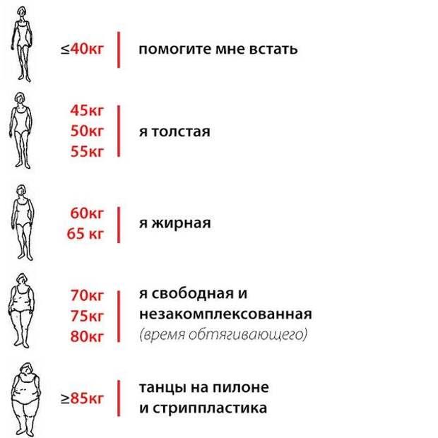 1452856835_kartinki-22