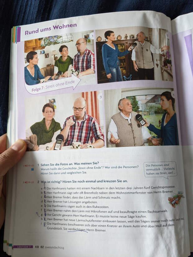 пара страниц из учебника, про соседство