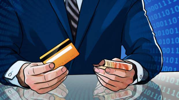 Лимит по кредитным картам россиян стал рекордным в марте
