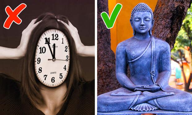 8 способов стать счастливее для тех, у кого есть всего 10 минут в день