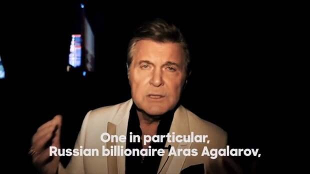 В США выдали Льва Лещенко за российского миллиардера, поддерживающего Трампа