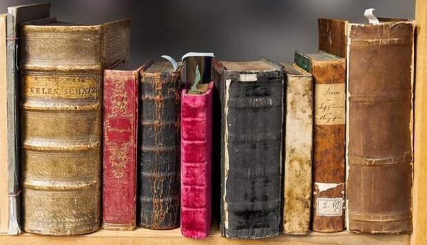 Книги, Читать, Старый, Литературы, Книг