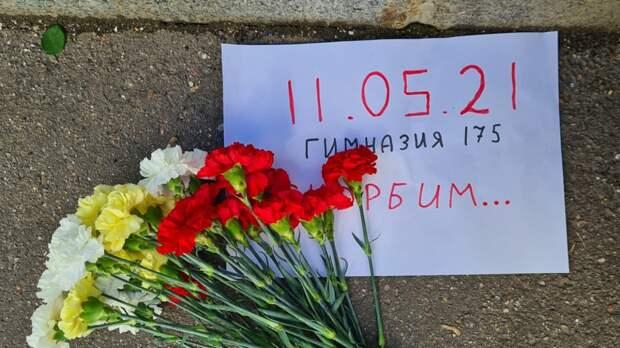 Адвокат Виолетта Волкова об ответственности за трагедию в Казани и о наказании стрелка