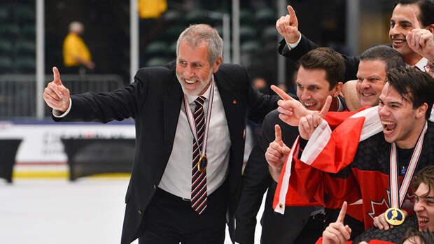 Главный тренер юниорской сборной Канады рассказал опобеде вфинале ЮЧМ-2021 над Россией