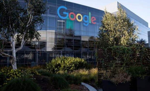 Компания Google передала пользовательские данные властям Гонконга