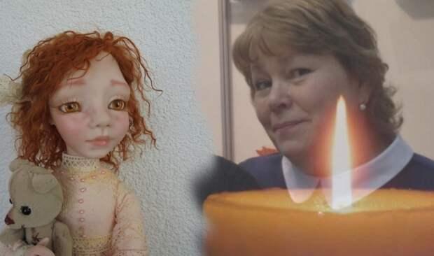 Погибла известный кукольный мастер Ирина Медянцева.