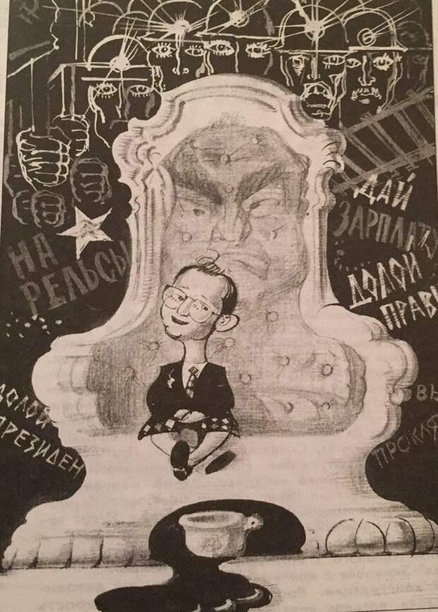 """""""В черномырдинское кресло что-то маленькое влезло"""".  Карикатура из газеты """"Завтра"""", 1998 год."""