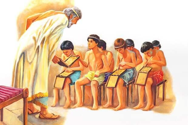 Античный учитель. Современная иллюстрация