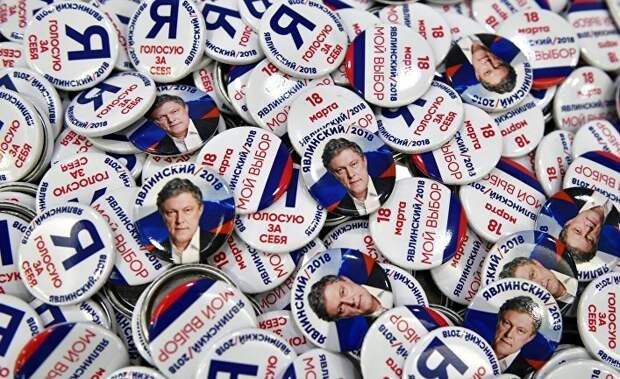 Западные СМИ: Явлинский — главная надежда в борьбе с Путиным. Этот еврейский демократ стал нашей главной надеждой