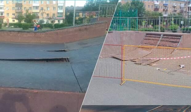 Раньше срока начался ремонт скейт-площадки наплощади Славы вНижнем Тагиле