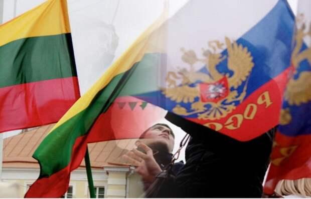 Политолог объяснил, чем грозит Прибалтике попадание в список недружественных стран РФ