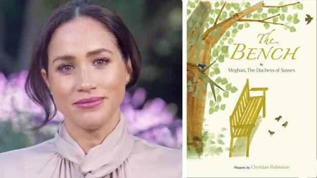 Писатель раскритиковал издателей за публикацию книги Меган Маркл