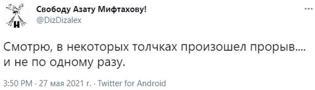 «Воняет русофобией»: в соцсетях обсуждают фотоконкурс на худший школьный туалет России