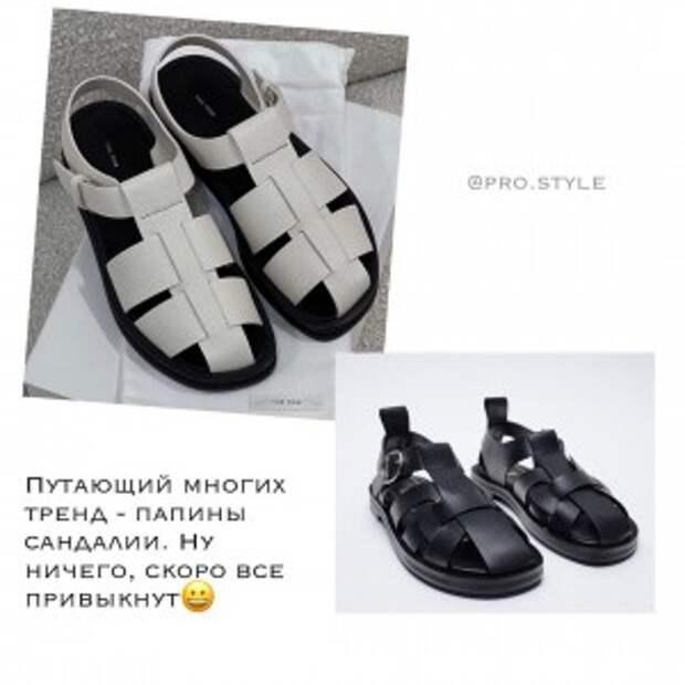 pro.style-20210328_194142-165450337_808841066397856_3139947703671551161_n.