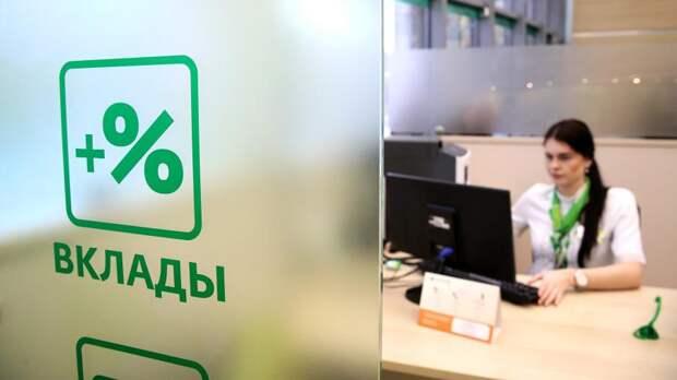 Названо число банковских клиентов-миллионеров в России