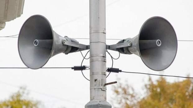 Россиян будут оповещать о чрезвычайных ситуациях единым сигналом
