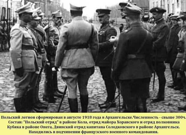 Неизвестная отечественная война 1918-22 годов