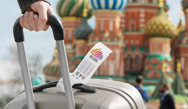 Расходы россиян на путешествия в период майских праздников увеличились в 10 раз