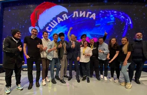 Кубанская команда стала чемпионом Высшей лиги КВН