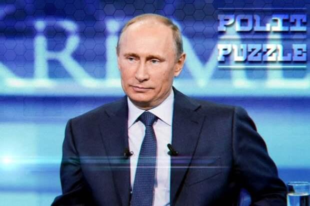 Жители ФРГ удивились, сравнив знание немецкого языка у Путина и Анналены Бербок