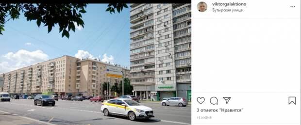 Бутырская улица вошла в рейтинг опасных дорог Москвы
