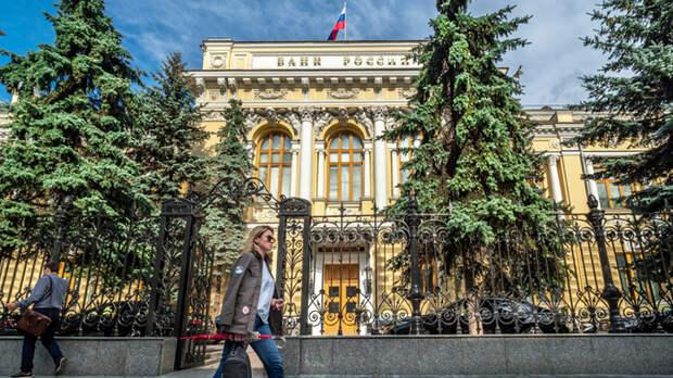 Банк России осознал опасность экосистем в экономике: Ждём решительных мер