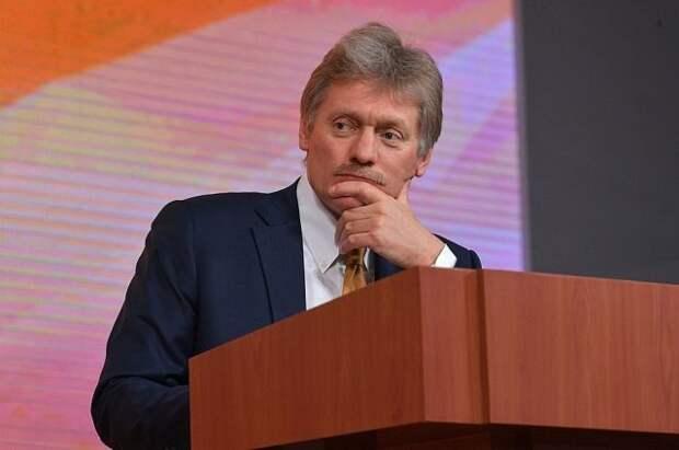 Песков назвал ерундой новые сообщения про «дворец в Геленджике»