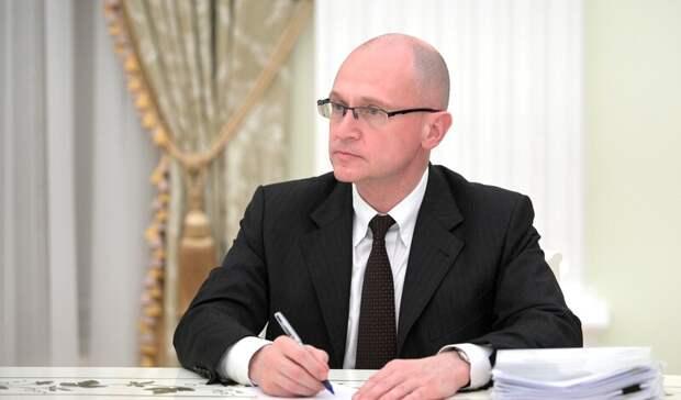 Главой наблюдательного совета общества «Знание» выбрали Сергея Кириенко