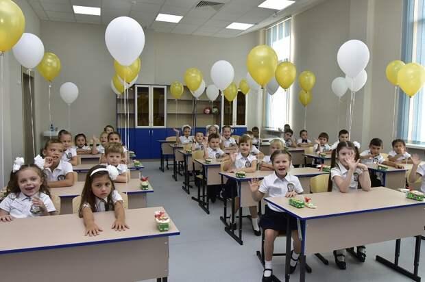 В Краснодаре начался прием детей в первые классы