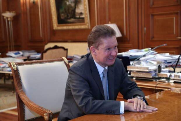 «Газпром» посадил ЕС на голодный паек и лишил США «гешефта» на Украине