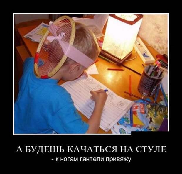 1448795479_rzhachnye-demotivatorki-15_xaxa-net.ru