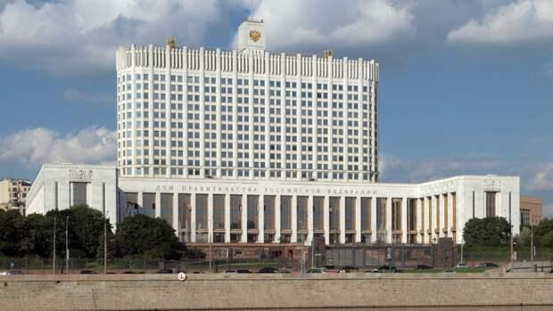 Правительство РФ утвердило проект об антитеррористической защите школ