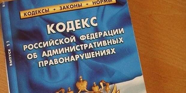 СМИ: задержан сын Сергея Фургала