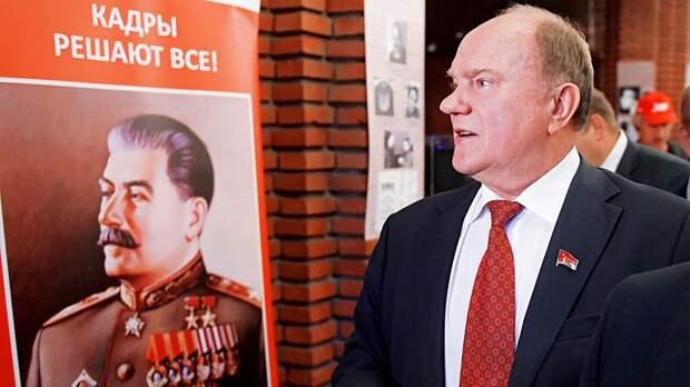 Зюганов призвал Губерниева извиниться перед народом заслова оСталине