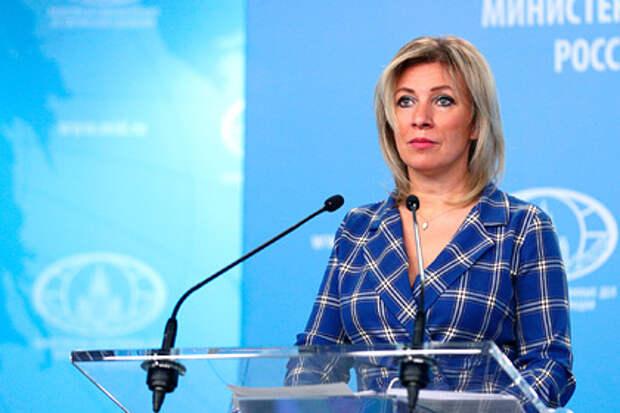 Москва обвинила Запад в разведке близ Донбасса и российских границ