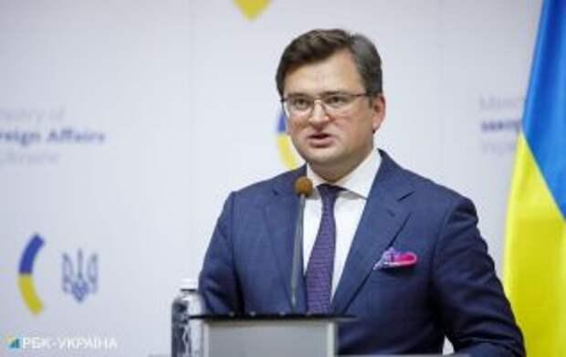 Кулеба объяснил почему Украина вступает в разные альянсы с соседями