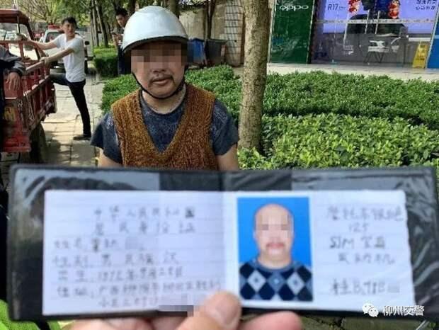 Китаец несколько лет ездил с водительскими правами, которые нарисовал на тетрадном листочке