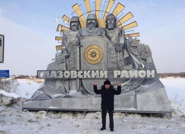 Новая стела появилась на границе Глазовского и Балезинского районов