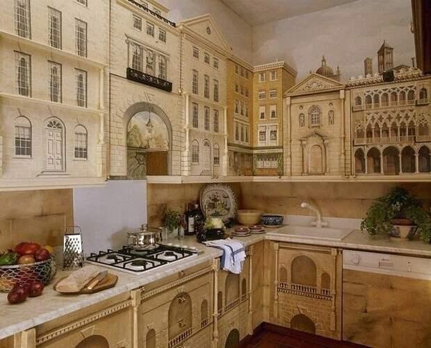 Город на кухне