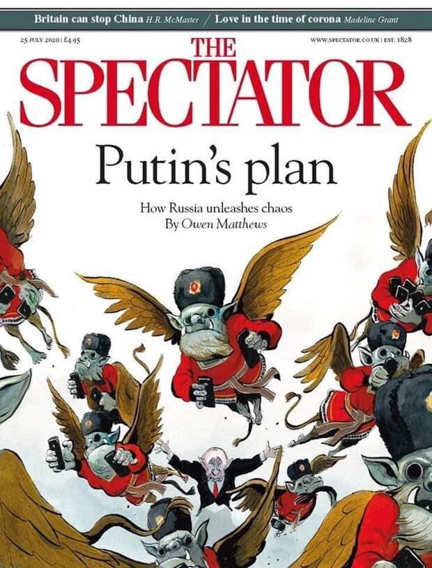 Допустимая русофобия, боты ЦРУ против России и награды за головы американцев