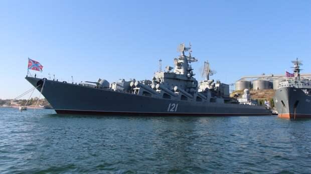 Черноморский флот празднует 238-ой день рождения