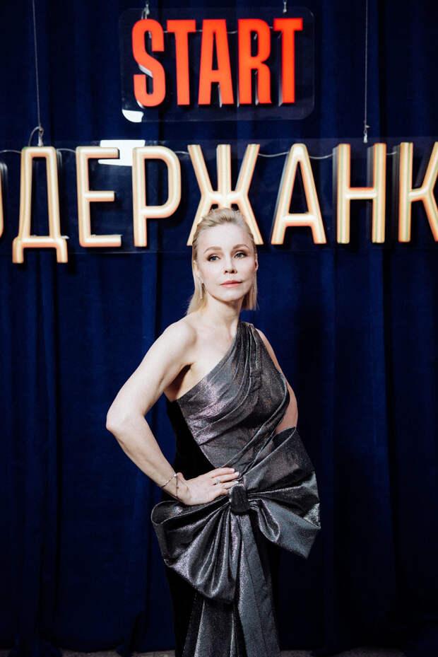 Игра на повышение: Дарья Мороз, Марина Зудина и Сергей Бурунов